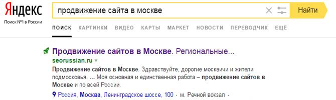 Продвижение сайтов ступино прогонка xrumer Протвино